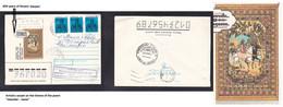 2001. Letter Azerbaijan-Russia. Makhachkala. (Dagestan). - Azerbaïjan