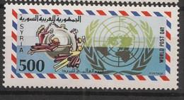 Syrie - 1987 - N°Yv. 816 - Journée De La Poste - Neuf Luxe ** / MNH / Postfrisch - Syria