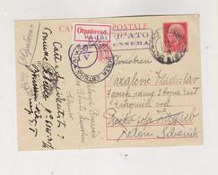 CROATIA WW II ITALY SIBENIK SEBENICO Returned Censored Postal Stationery - Kroatien