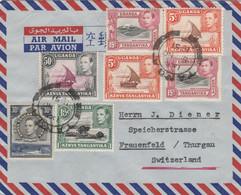 LETTERA UGANDA KENYA TANGANYKA 1951  (KP454 - Kenya, Uganda & Tanganyika