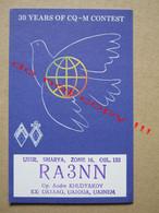 QSL RADIO AMATEUR CARD - RA3NN 30 YEARS OF CQ-M CONTEST - Moscow, USSR ( 1990 ) - Radio Amatoriale