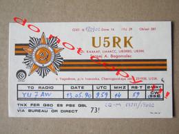 PATRIOTIC WAR / QSL RADIO AMATEUR CARD - U5RK - Sergej A. Bogomolec - Chernigovskaya, USSR ( 1990 ) - Radio Amatoriale