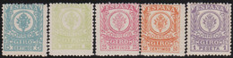 Espana     .    Y&T        .  Mandats  1/5   .      *      .      Neuf Avec Gomme   .   /   .   Mint-hinged - Fiscales