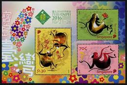 SINGAPORE 2016 - Année Du Singe, Taipei 2016 - BF Neuf // Mnh - Singapore (1959-...)