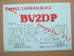 QSL RADIO AMATEUR CARD - BV2DP - TAIPEI, TAIWAN, R.O.C. - REPUBLIC OF CHINA ( 1992 ) - Radio Amatoriale