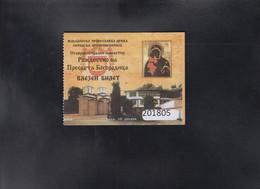 REPUBLIC OF MACEDONIA, ENTRANCE TICKET FOR CHURCH HOLY MOTHER, KALISTA, STRUGA   ** - Tickets D'entrée