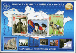MONGOLIA 2012 100 Years Of Mongolian Customs Authority Dog Dogs Animals Fauna MNH - Hunde