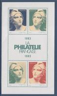 Bloc De 4 Marianne Vignettes Non Dentelées La Philatélie Française 1983, Non Gommé - Sheetlets