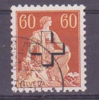 Schweiz Verwaltungsmarke: SBK-Nr. 38 (Helvetia Mit Schwert, 1938) Gestempelt - Servizio