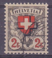 Schweiz Verwaltungsmarke: SBK-Nr. 45 (Wappenmuster, 1938) Gestempelt - Servizio