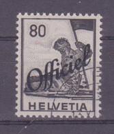 Schweiz Verwaltungsmarke: SBK-Nr. 58 (Historische Bilder, 1942) Gestempelt - Servizio
