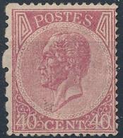 [* SUP] N° 20Aa, 40c Rose Carmin. Curiosité De Piquage à Gauche. Rare Ainsi - Cote: 1595€ - 1865-1866 Profile Left
