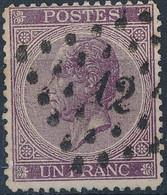 [O SUP] N° 21, 1F Violet (14.5x14). Rare Dans Cette Dentelure - Cote: 175€ - 1865-1866 Profile Left