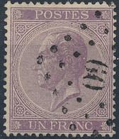 [O SUP] N° 21A, 1F Violet (15). Très Frais - Cote: 110€ - 1865-1866 Profile Left