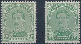 [** SUP] N° 137A+137Aa, 5c Vert Type II - Les 2 Nuances - Cote: 21€ - 1915-1920 Albert I