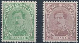 [** SUP] N° 137C+140C, Les 2 Valeurs Type IV - Cote: 25€ - 1915-1920 Albert I