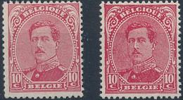 [** SUP] N° 138+138a, 10c Carmin - Les 2 Nuances - Cote: 17.5€ - 1915-1920 Albert I