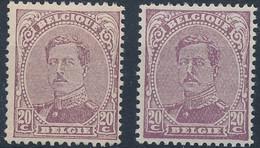 [** SUP] N° 140+140a, 20c Lilas - Les 2 Nuances - Cote: 68€ - 1915-1920 Albert I