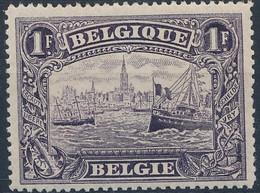 [** SUP] N° 145a, 1F Violet-brun - Cote: 155€ - 1915-1920 Albert I