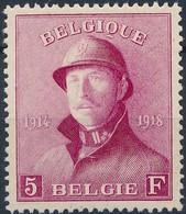 [** SUP] N° 177, 5F Amarante. Centrage Parfait. LUXE - Cote: 750€ - 1919-1920 Trench Helmet