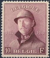 [** SUP] N° 178, 10F Lie De Vin. Centrafe Parfait. LUXE - Cote: 1070€ - 1919-1920 Trench Helmet