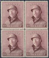 [** SUP] N° 178, 10F Lie De Vin En Bloc De 4. TB Centrage - Cote: 4300€ - 1919-1920 Trench Helmet