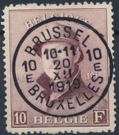 [O SUP] N° 178, 10F Lie De Vin. Obl Concours 'Bruxelles' - Cote: 170€ - 1919-1920 Trench Helmet