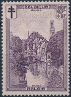 [** SUP] N° 298, La Bonne Valeur. Superbe - Cote: 87.5€ - Unclassified