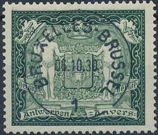 [O SUP] N° 301, Oblitération Centrale - Cote: 100€ - Unclassified