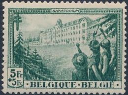 [** SUP] N° 362, 5F+5F Vert - La Bonne Valeur - Cote: 210€ - Unclassified