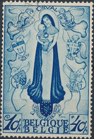 [O SUP] N° 374, Grande Orval - La Bonne Valeur - Cote: 350€ - Unclassified