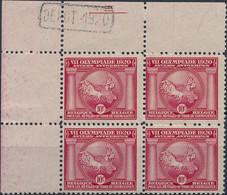 [** SUP] N° 180, Bloc De 4, Cdf Avec 'DEPOT 1920' Et N° De Planche - Plate Numbers