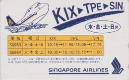 RARE Télécarte JAPON / 110-011 - AVION - SINGAPORE AIRLINES - JAPAN Phonecard - Aviation 2413 - Airplanes