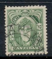 Zanzibar 1952 Sultan Khalifa Bin Harub 15c FU - Zanzibar (1963-1968)