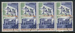 Mali 1972 Olympics Steeplechase 200f Str4 FU - Mali (1959-...)
