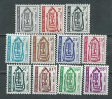 MALI Service N° 1 / 11 X La Série Des 11 Valeurs Trace De Charnière Sinon TB - Mali (1959-...)