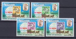 Bahrain 1974 Mi. 214-17 UPU Weltpostverein Flugzeug, Erdkugel, Postkutsche UPU-Emblem Complete Set MNH** - Bahrein (1965-...)