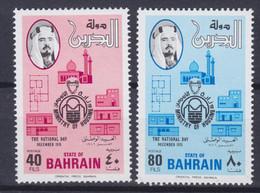 Bahrain 1976 Mi. 260-61 The National Day Nationalfeiertag Complete Set MNH** - Bahrein (1965-...)