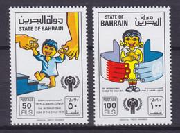 Bahrain 1977 Mi. 282-83 International Year Of The Child UNICEF Complete Set MNH** - Bahrein (1965-...)