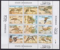 Bahrain 1990 Mi. 408-19 Bird Vogel Oiseau Kragentrappe Zd-Bogen Complete Set MNH** - Bahrein (1965-...)