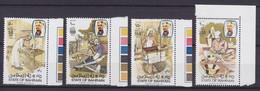 Bahrain 1981 Mi. 310-13 Crafsmanship Handwerke M. Rände Complete Set MNH** - Bahrein (1965-...)