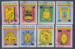MALI Service N° 31 / 38 O Timbres Surchargés. La Série Des 8 Valeurs Oblitérations Légères TB - Mali (1959-...)