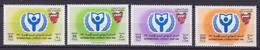 Bahrain 1990 Mi. 428-31 International Literacy Year Complete Set MNH** - Bahrein (1965-...)