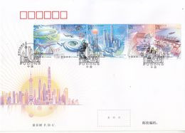 China 2020-17 The New Era Of Pu Dong Stamps  (Hologram) FDC - Ologrammi