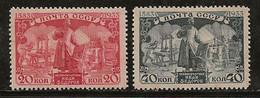 Russie 1934 N° Y&T : 519  Et 520 * - Neufs