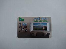 Israel Hotel Key, Kfar Giladi Hotel (1pcs) - Hotelsleutels (kaarten)