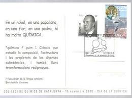 POSTMARKET   ESPAÑA   2005 - Chemistry