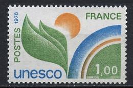 France - Frankreich Service 1976 Y&T N°S51 - Michel N°DU17 *** -1f  UNESCO - Neufs