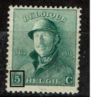 167  **  T 92  V Tache 5   29 - 1919-1920 Trench Helmet