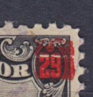 El Salvador 1918/21 Mi. 386 III    15 C. Auf 29 C. ERROR Variety In Aufdruck Overprint 'Red Line At Top', MNG* (3 Scans) - El Salvador